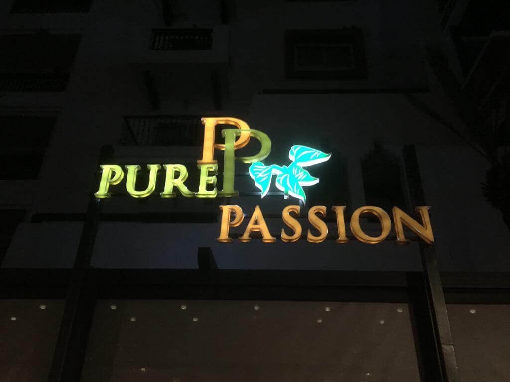 På kvällen var det avslutsmiddag på Agadirs bästa krog - Pure Passion.